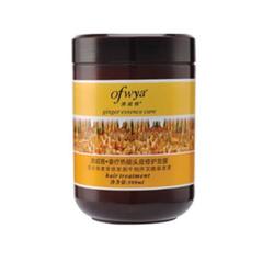 【其他】澳威雅姜疗热能头皮修护发膜