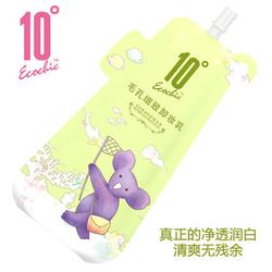 【其他】10°ECOCHIC乳木果滋养柔滑身体乳