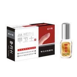 【其他】杨四郎灰指甲抗菌液