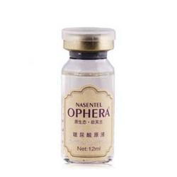 欧芙兰玻尿酸原液