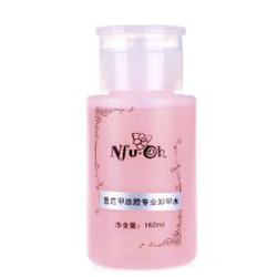 【其他】Nfu・Oh芭芘甲油胶专业卸甲水