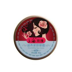 上海玫瑰滋养紧致眼霜