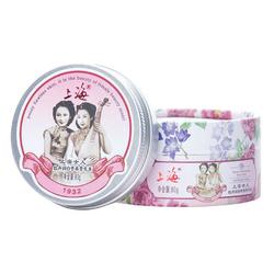 上海牡丹润白营养雪花膏