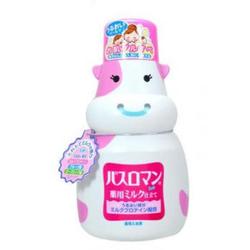 巴斯洛漫牛奶精华药用入浴液