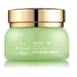 生态美绿茶清爽零油光痘珍素