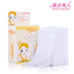 【其他】纯天然化妆棉