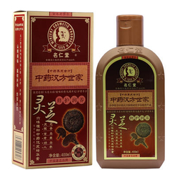 【其他】名仁堂灵芝调护滋养洗发精华素