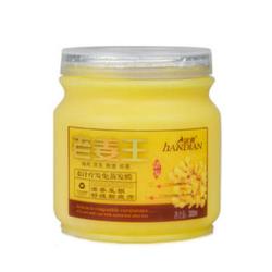 【其他】汉典姜汁疗发免蒸发膜
