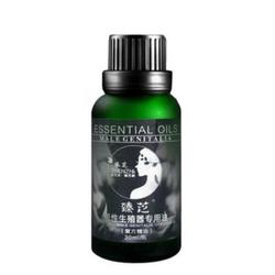 【其他】臻芝男性生殖器专用油