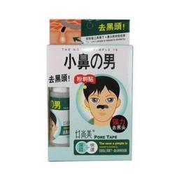 【其他】井尚美小鼻男+导出液