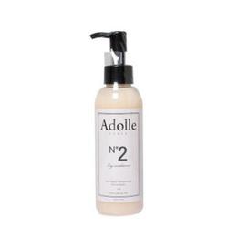 【其他】AdolleN°2温感美腿乳液