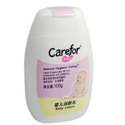 爱护婴儿润肤乳