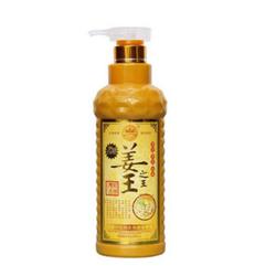 【其他】名花贵族纯姜汁防掉发热能按摩膏