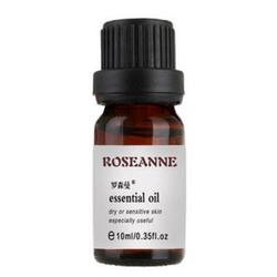【其他】罗森曼私处美白嫩红精华油