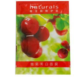 雅芳植物护肤莓果美白面膜