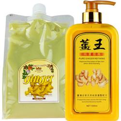 【其他】林盾纯姜提炼清凉洗发护发套装