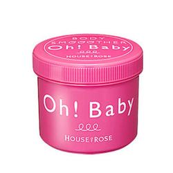 【其他】玫瑰世家Oh!Baby身体去角质磨砂膏