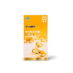 雅培SURBEX®维生素E软胶囊