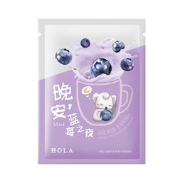 赫拉蓝莓奶昔净透水润面膜贴
