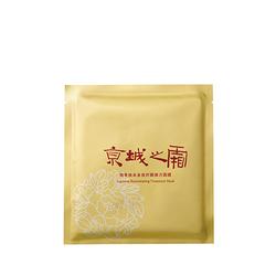 牛尔亲研京城之霜精萃焕采多效纤颜弹力面膜