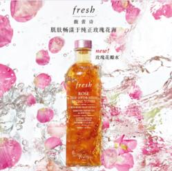 Fresh馥蕾诗玫瑰花瓣水