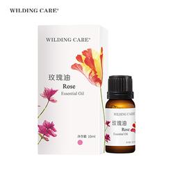 维尔汀玫瑰油10ml 单方精油