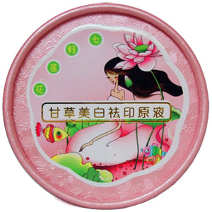 甘草美白祛印原液