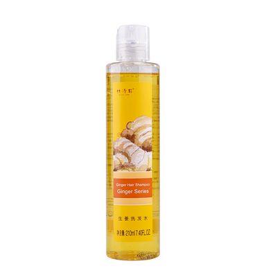 生姜洗发水