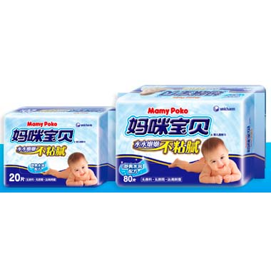 婴儿湿纸巾(加厚型)