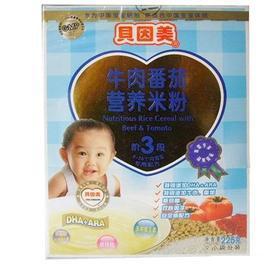 牛肉番茄营养米粉