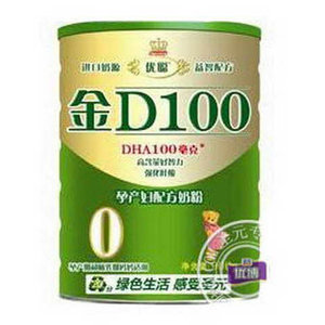 优聪金D100孕产妇配方奶粉
