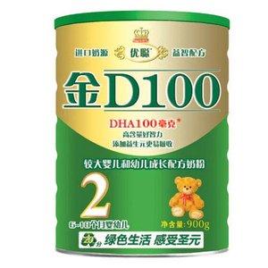 优聪金D100较大婴儿和幼儿成长配方奶粉2段