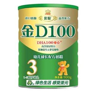 优聪金D100幼儿成长配方奶粉3段