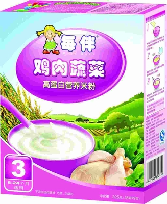 鸡肉蔬菜营养米粉