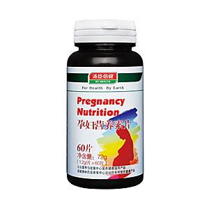 孕妇营养素片