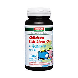 儿童鱼肝油软胶囊
