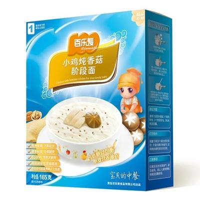 小鸡炖香菇阶段面1段