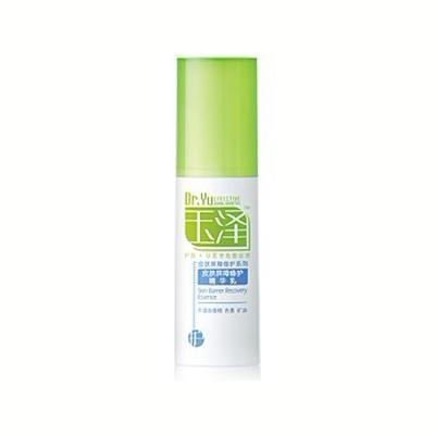 皮肤屏障修护精华乳