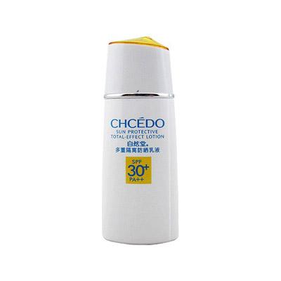 多重隔离防晒乳液SPF30+ PA++
