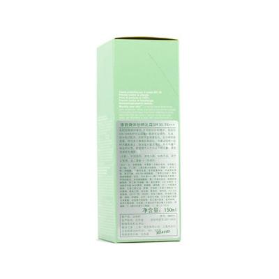 身体防晒乳霜SPF30 PA+++