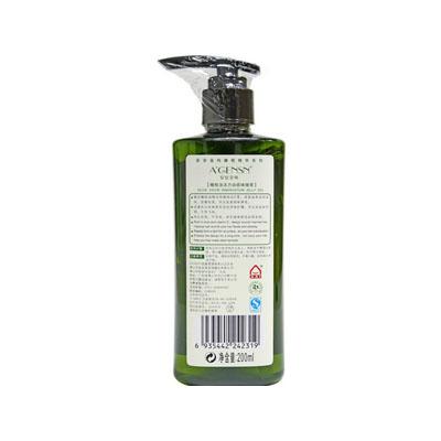 头发造型 安安金纯橄榄油活力动感啫喱膏