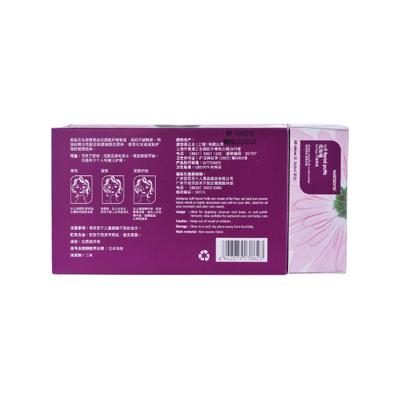 花语化妆棉