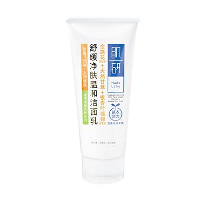 舒缓净肤温和洁面乳