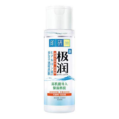极润保湿化妆水浓润型