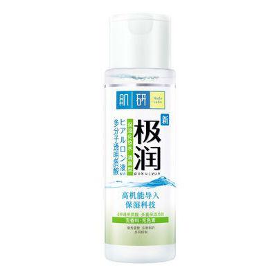 肌研极润保湿化妆水(清爽型)