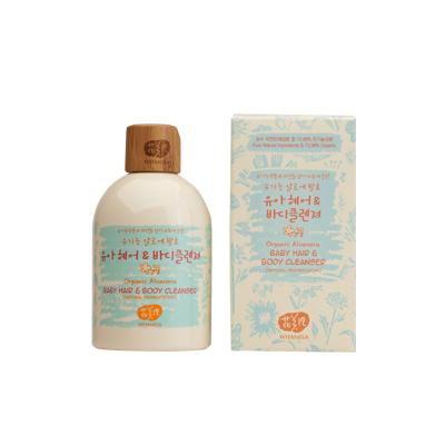 有机发酵芦荟幼儿头发及身体清洁液