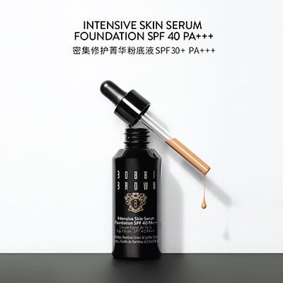 密集修护菁华粉底液SPF30+PA+++