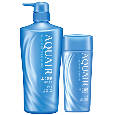 净澄水活护发素