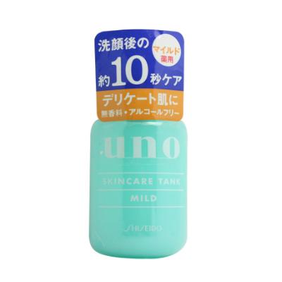 UNO吾诺男士水乳多效乳液(敏感型)