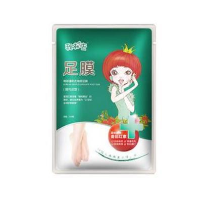 番茄派韩版温和去角质足膜